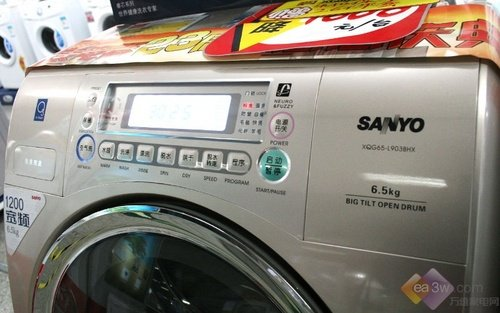 网友岁末选购洗衣机实录 并非越贵越好