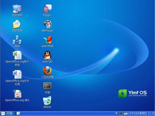 高仿XP操作系统背后:雨林木风拟涉足上网本