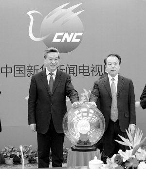 """""""不是CNN,是中国的CNC"""""""