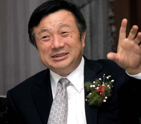 华为总裁任正非年新年致辞