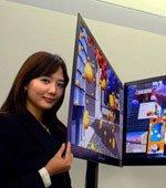 LG超薄LCD高清电视