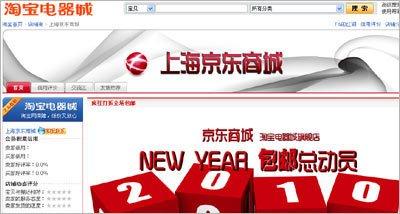 /shumaguangdian/447274.html