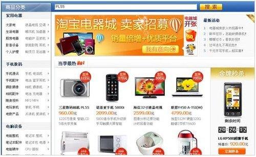 智能电器网站_淘宝智能电器app_本斯智能电器
