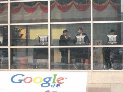 谷歌中国回复正常工作 内网已恢复正常使用