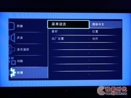 飞利浦47pfl9509液晶电视评测 流光溢彩