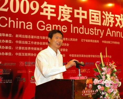 完美时空CEO池宇峰:游戏出口营收1亿美元