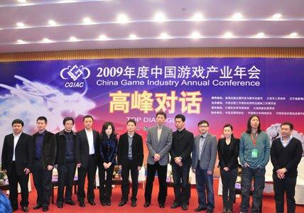 新闻出版总署科技与数字出版司副司长寇晓伟