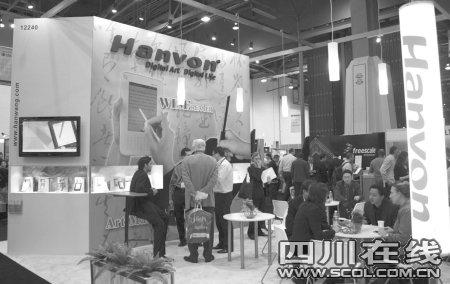 美国CES国际消费电子展:汉王电纸书成焦点