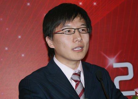 易观国际分析师曹飞