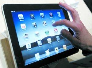 """苹果平板电脑iPad玩""""跨界"""""""