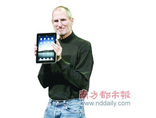 苹果推平板电脑iPad 分析称算不上新一代产品