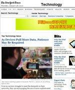 纽约时报:iPad重要功能是商店