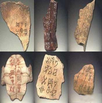 甲骨文见证中华文明 已发现甲骨约150000片
