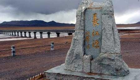 长江源头第一铁路桥:长江源特大桥(腾讯科技配图)