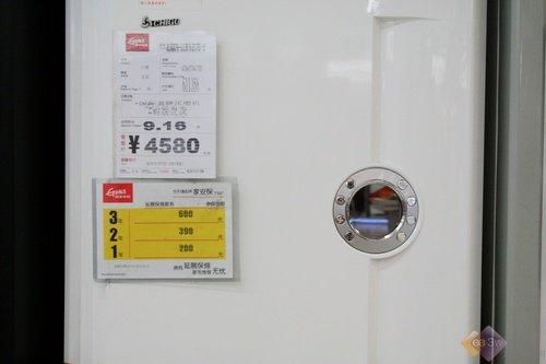 志高立柜空调国美甩 直降700仅3880出售图片