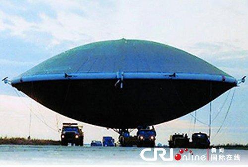 """俄罗开建""""飞碟""""航空器 灾难时可做诺亚方舟"""