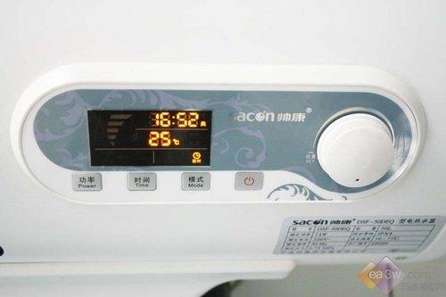 帅康电热水器低价甩 三口之家正合适