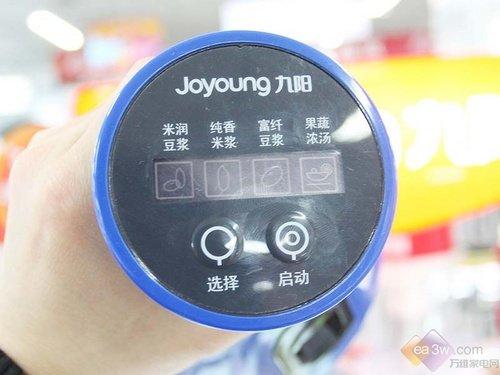 九阳豆浆机JYD-R10P01推荐 无网设计