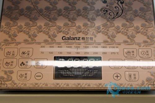 格兰仕电磁炉CH2187推荐 炫彩外观