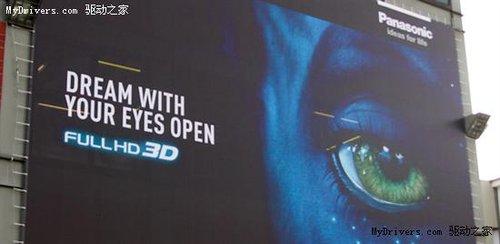 三星松下争抢《阿凡达》3D电视捆绑销售权