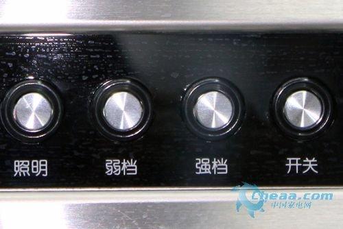 老板双芯系列油烟机CXW-200-8310评测
