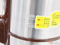 九阳豆浆机JYDZ-202推荐 无网不糊管