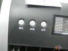 美的空调扇ACH120-F2R推荐 售1600元