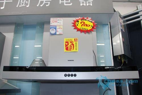 西门子欧式油烟机LC32923TI特价2497元