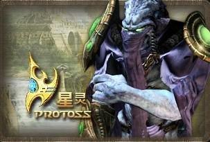 十二年再轮回 RTS神作《星际争霸2》全评析