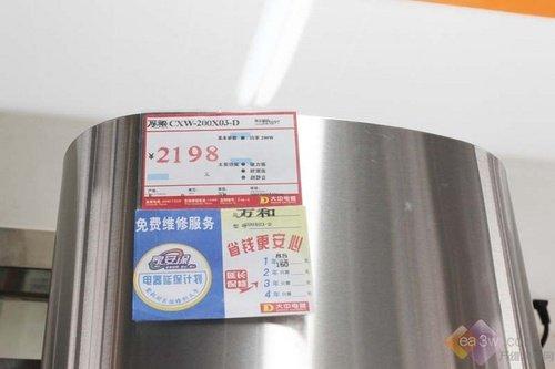 万和油烟机X03D跌入千元价 优惠500元