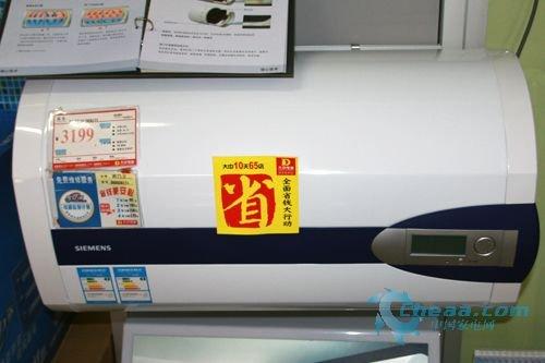 西门子热水器DG75361TI特价仅售2790元