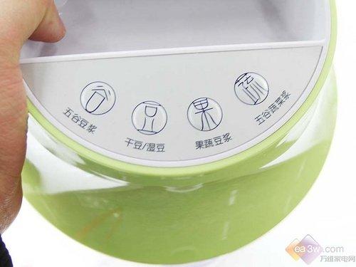 九阳豆浆机JYD-C12S热销 无网时尚