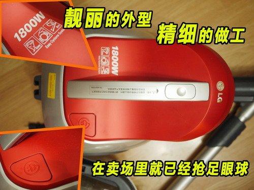 家有贤机 LG V-CE681HAY吸尘器深度评测