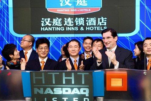 汉庭登陆纳斯达克市场 股价首日大涨13.63%