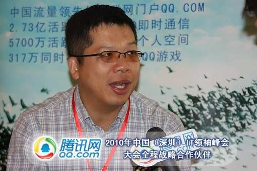 点击科技CEO王志东 腾讯科技摄