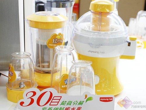 九阳料理机JYL-6C推荐 价格真就这么低