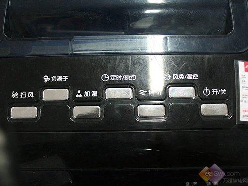 艾美特空调扇CFH03推荐 冷暖变化不在乎