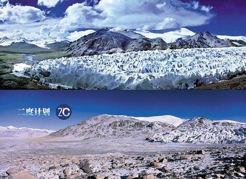 长江源头冰川30年退缩1公里 奇观恐难再现
