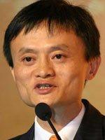 阿里巴巴集团主席兼CEO马云