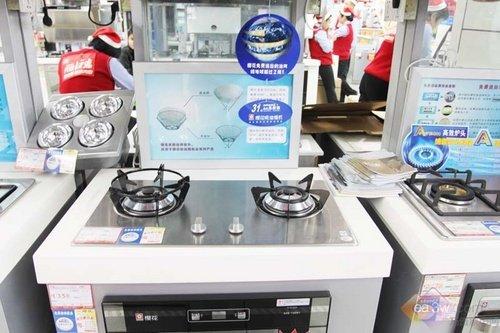 樱花燃气灶6633S最低1000 经济型厨电