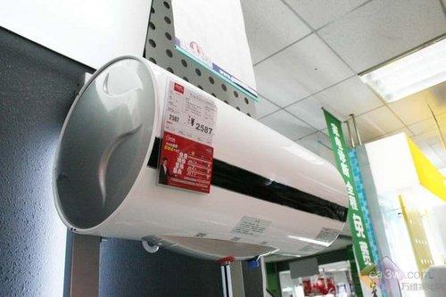 万家乐热水器HV1F跌近2千元 简洁时尚