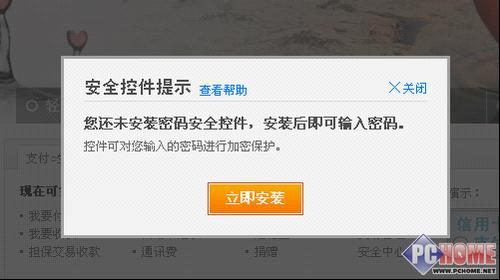 Webkit中国造 搜狗傲游双核浏览器横评(图)