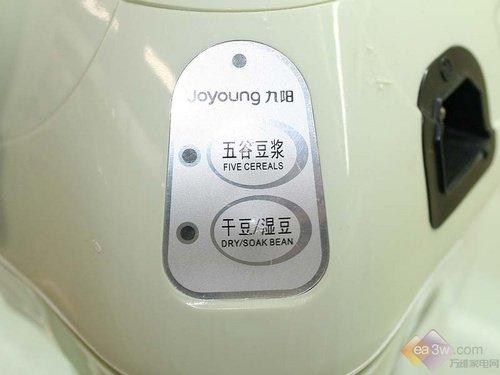 九阳豆浆机JYDZ-15B无网6大安全保护
