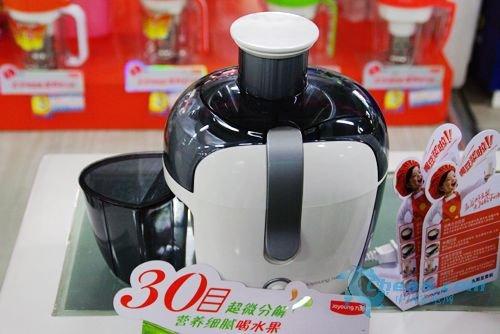DIYV九阳果汁机JYZ-550特价298元热销