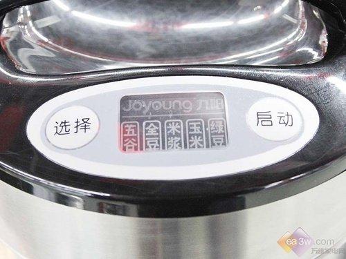 九阳豆浆机JYDZ-103无网聚流新技术推荐