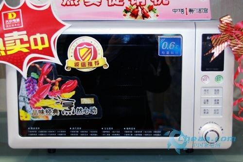 三洋微波炉EM-F2108EB2热销价仅899元