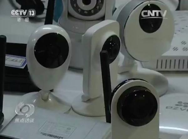家用摄像头八成存在安全缺陷,安装者生活或被直播