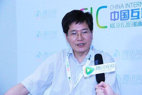 专访文化部文化市场司副司长庹祖海截图