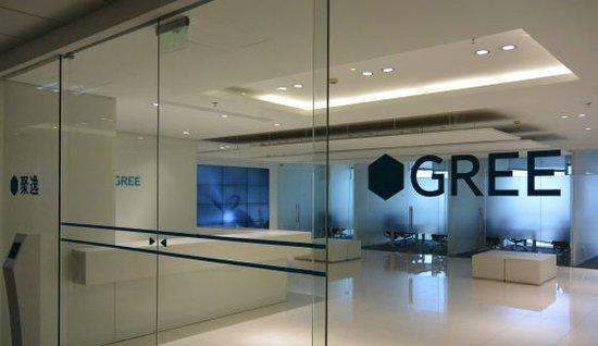 日移动游戏巨头Gree拟6月28日关闭中国办事处