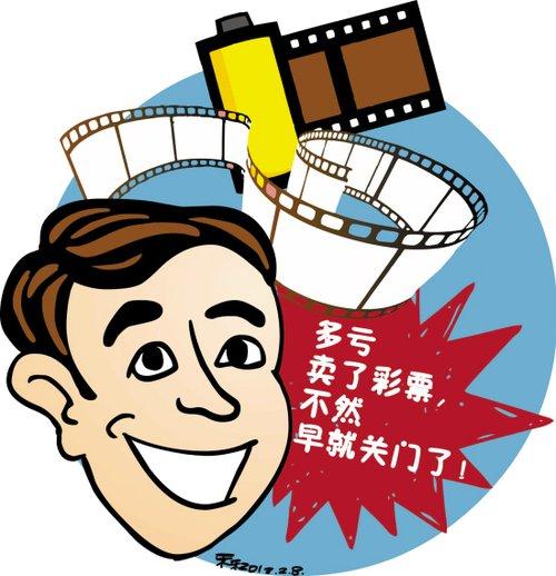 """冲印店里卖彩票""""副业""""变成""""主业"""""""